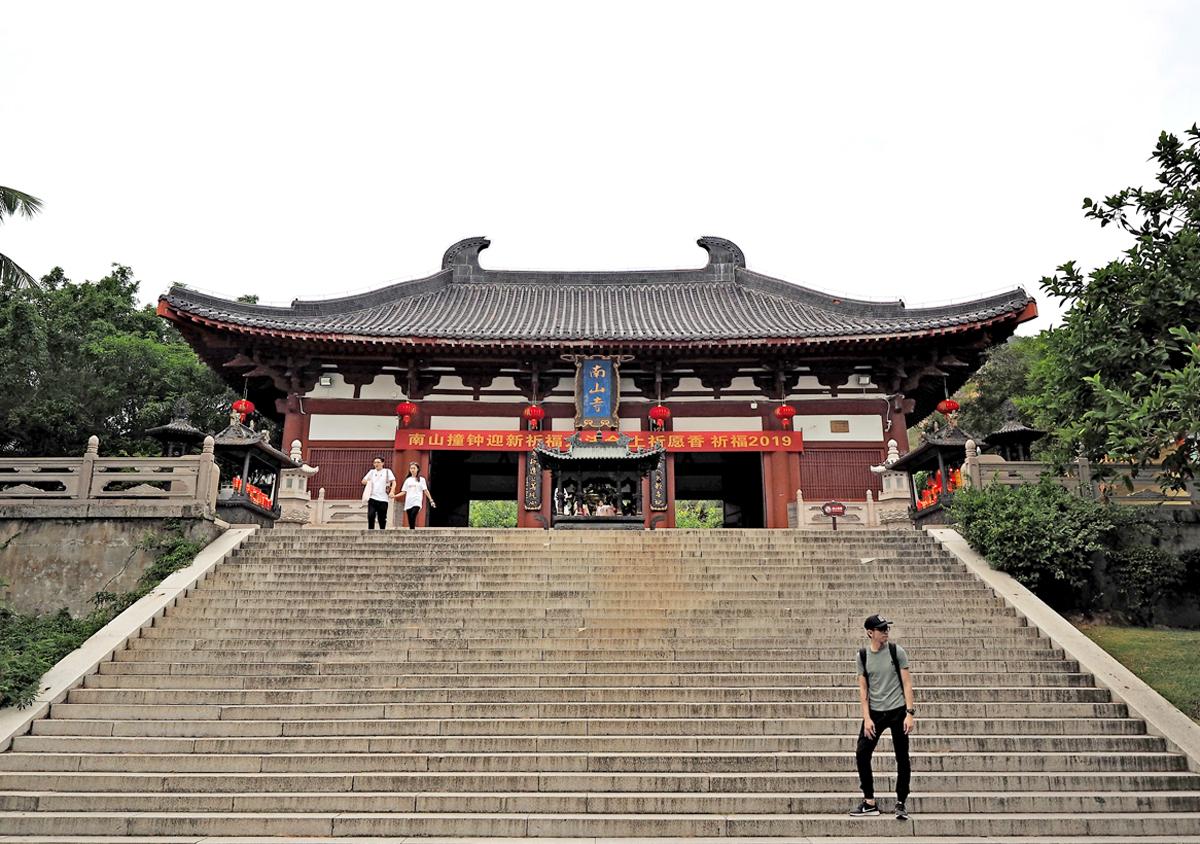 Nanshan Cultural Tourism Zone - Nanshan Temple